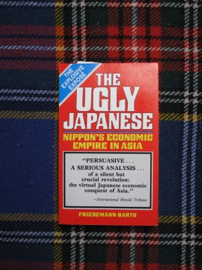 The Ugly Japanese